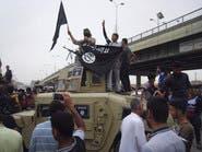 مجلس الأنبار يوثق جرائم داعش قبل سفرية واشنطن