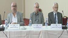 الائتلاف السوري ينتخب وزيري الصحة والتعليم