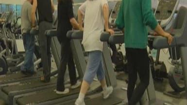 دراسة ربطت بين عمليات إنقاص الوزن وعلاج السكري
