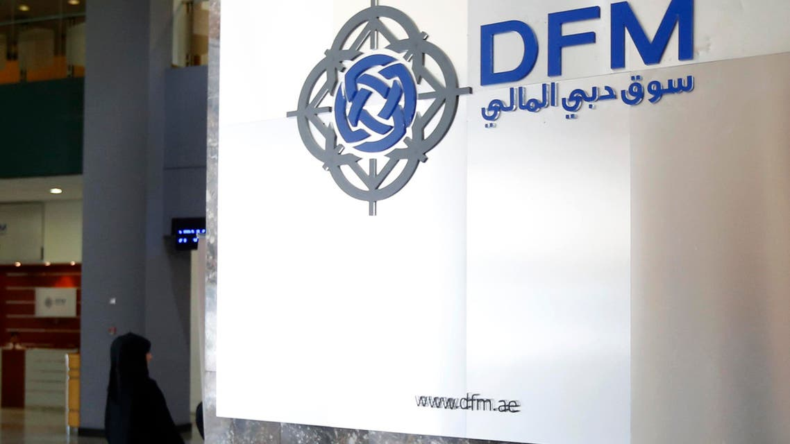 Abu Dhabi Securities Exchange and Dubai Financial Market would merge under long-discussed plan. (File photo: Reuters)