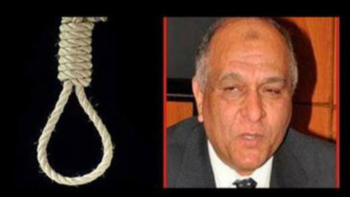 saeed yousaf
