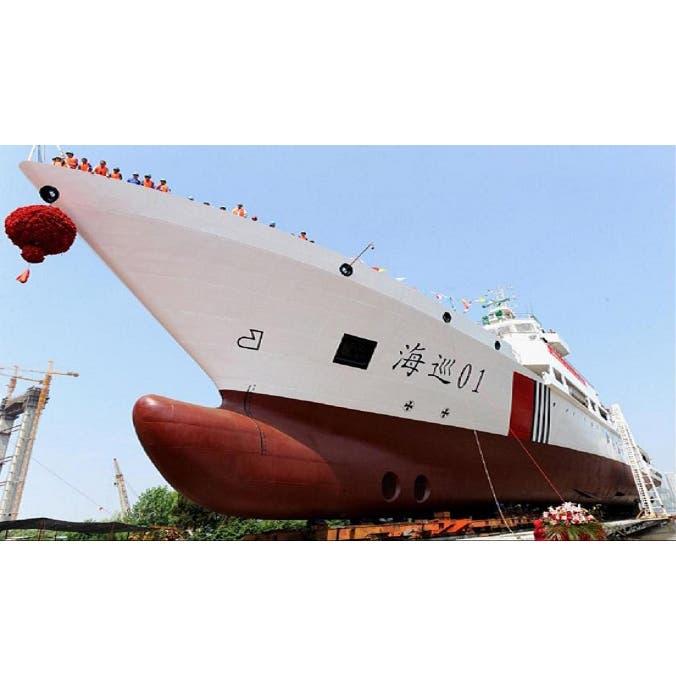 السفينة الصيني  والطائرة الصينية