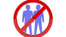 Egypt court sentences four homosexuals to prison