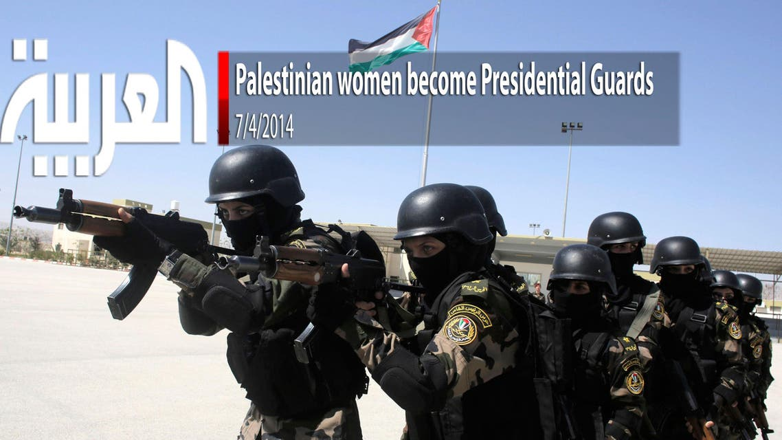 For the first time, women join Palestinian commando unit