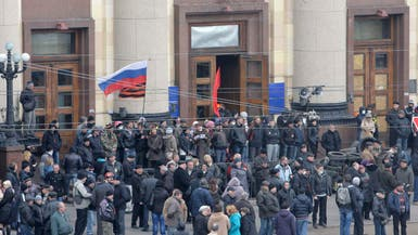 طرد المتظاهرين الروس من مقر خاركيف في أوكرانيا