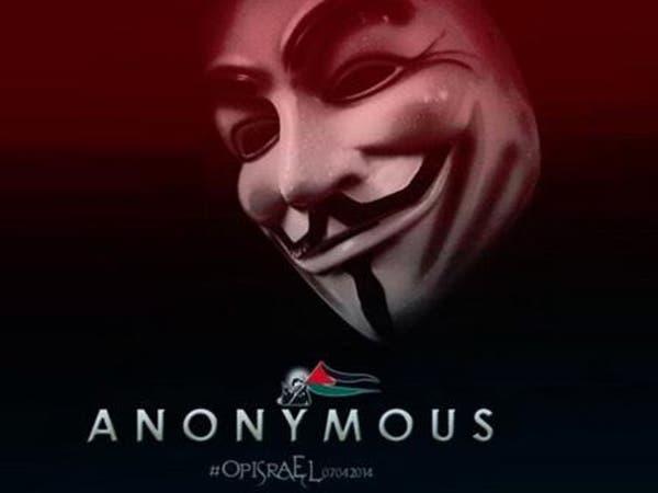 قراصنة يهاجمون إسرائيل ويغلقون مواقعها الإلكترونية