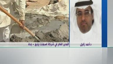 زقيل للعربية: دعم أسمنت ينبع السعودية بـ37 مليوناً