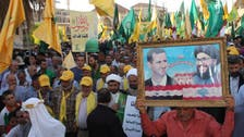 Hezbollah: Assad's regime no longer in danger