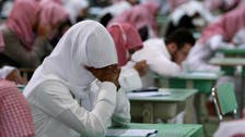 Official: disabled children 'sexually harassed' in Saudi schools