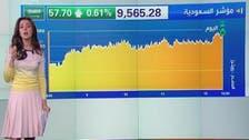 سوق السعودية تعاود الصعود وتداولات بـ 11 مليار ريال