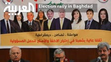 Election rally in Baghdad