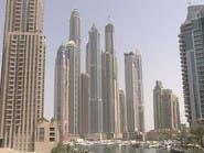 دبي تتيح لك تملك منزل وأنت مستأجر..إليك كل ما تحتاج معرفته