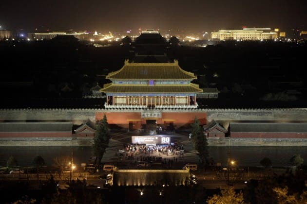 Number 4: China's Beijing - home to the Forbidden City - scooped fourth place in the awards