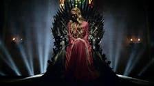 Game of Thrones season premiere breaks records