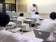 """أكثر من 8800 متقدم على وظائف """"جدارة"""" التعليمية"""