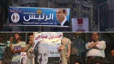 السيسي وصباحي وحدهما في سباق الرئاسة المصرية