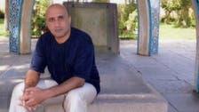 إيران: محاكمة رجل أمن عذب مدوناً حتى الموت