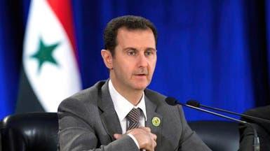 سوريا: النظام يحدد 3 يونيو موعداً لإعادة انتخابه