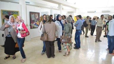 الفن التشكيلي العراقي يحتفي بأكثر من 100 عمل نسائي
