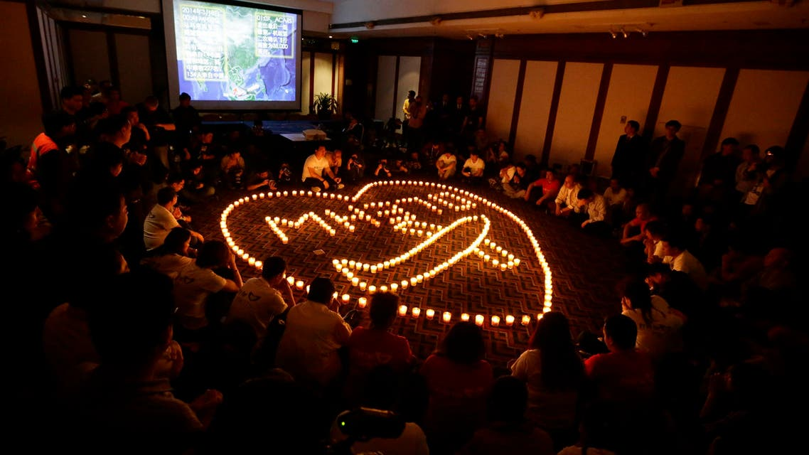 MH370 reuters