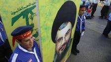 ألمانيا تحظر جمعية تابعة لحزب الله وتداهم مقارها