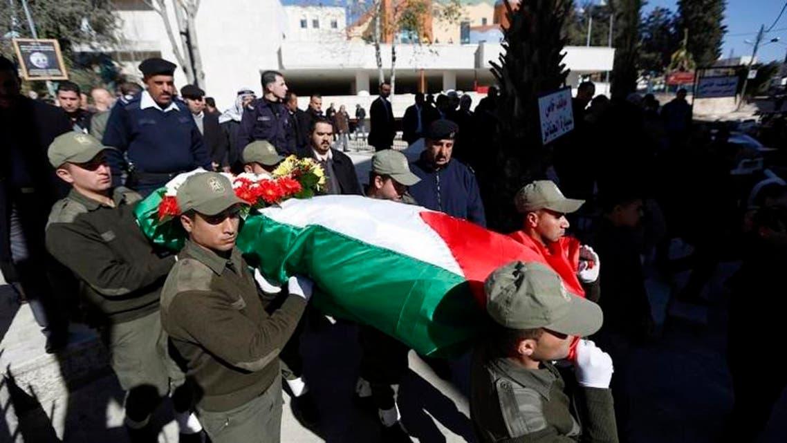 Palestinian Ambassador Funeral