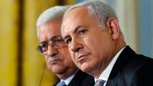 """هل غيّر الفلسطينيون رأيهم في """"حل الدولتين""""؟"""