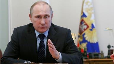 """بوتين يحذر كييف من القيام """"بأي شيء لا يمكن إصلاحه"""""""
