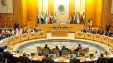 اجتماع طارئ لوزراء الخارجية العرب لبحث قضية فلسطين