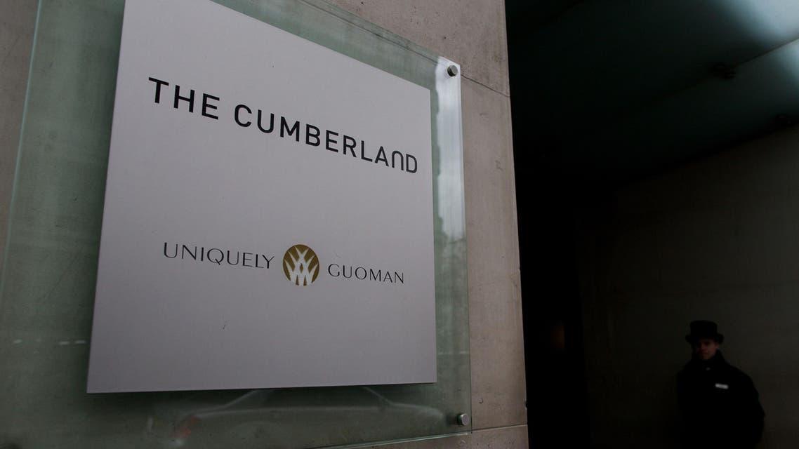 فندق كمبرلاند لندن Cumberland Hotel