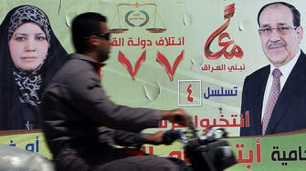 Oil policy takes center stage in Iraq's elections