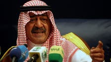 Second-in-line to Saudi throne denounces banks