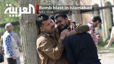 Bomb blast in Islamabad