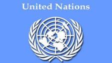 """الأمم المتحدة """"مستاءة"""" من الأحكام ضد رموز نظام القذافي"""