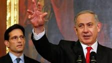 Israel imposes economic sanctions against Palestinians