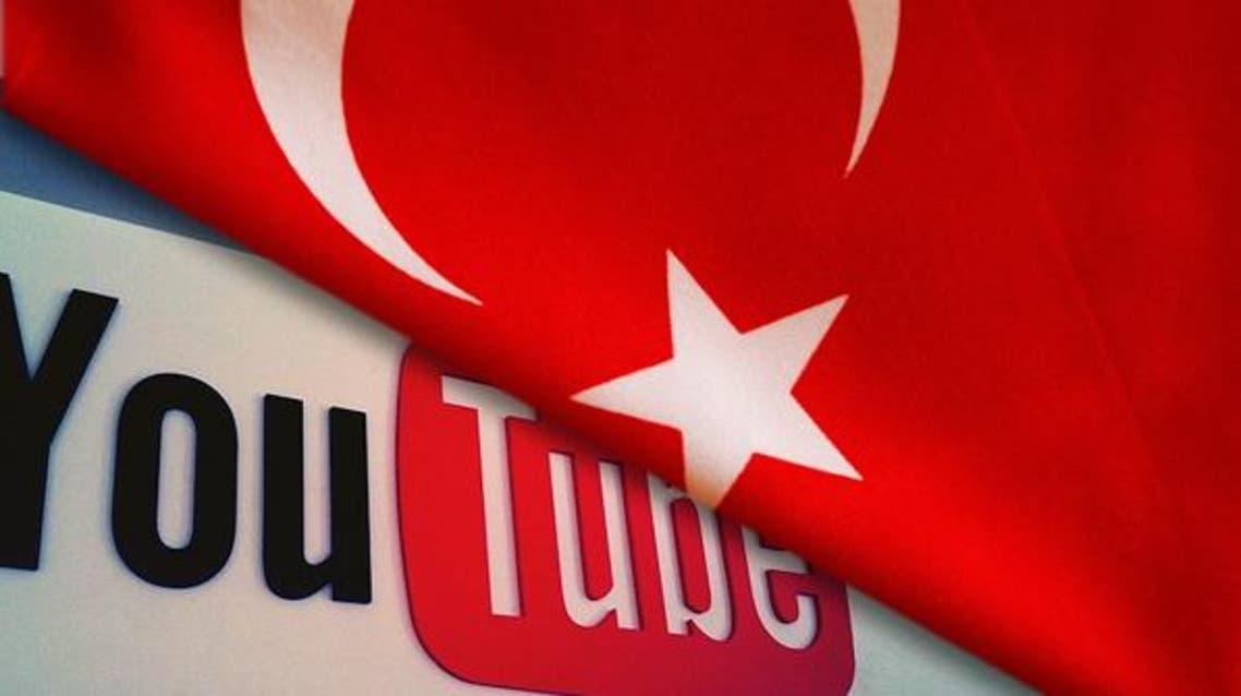 تركيا يوتيوب