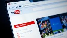 Turkey reaffirms YouTube block despite court rulings