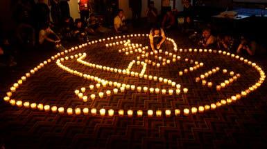 حادثة 2012 ترجح مشكلة كهربائية في الماليزية المفقودة