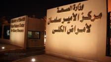 الخدمة الاجتماعية للطالبات بمركز الأمير سلمان