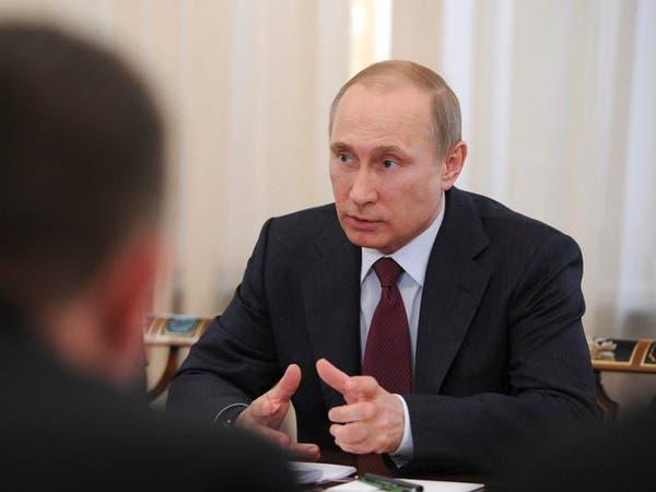 """بوتين يتهم كييف بقيادة البلاد إلى """"الهاوية"""""""
