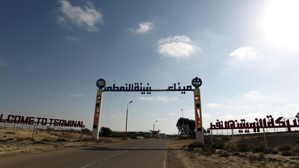 ميناء نفط في ليبيا زويتينة