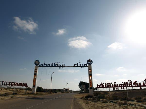 ليبيا.. قوات حفتر تسيطر على ميناء نفطي ثالث