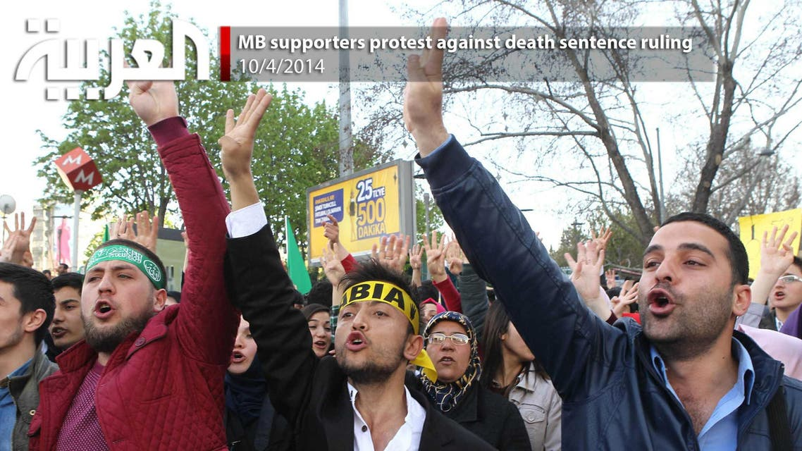 MB supporters protest against death sentence ruling