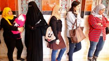 Egypt sets out law on sexual harassment