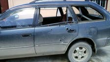 Afghan probe begins in attack on AP journalists