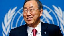 U.N. accepts Palestinian treaty applications