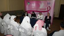 """إطلاق """"يوم الناجيات"""" تشجيعاً للمصابات عربيا بالسرطان"""