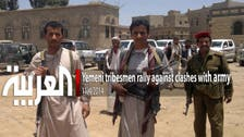 Yemeni tribesmen rally against clashes with army