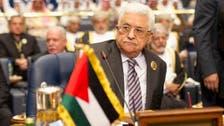 Palestinians can join Geneva treaties, Swiss say