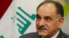 Iraqi deputy PM escapes attack